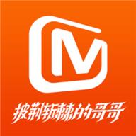 芒果tv手机版 6.9.1