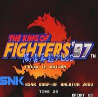 拳皇97风云再起安卓版中文版 v2.8.8