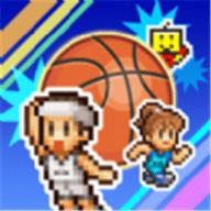 篮球热潮物语中文版 1.2.0