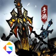 了不起的飞剑官网版 v1.3.80