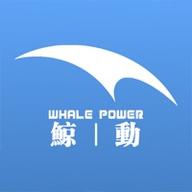 鲸动实验室ios版 V1.0.8