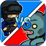 警察大战僵尸手机版 2.1.7