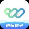 悦玩盒子app 1.0.3