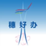 广州住房公积金app安卓版 2.4.3