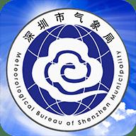 深圳台风路径实时路径图app 5.5.3