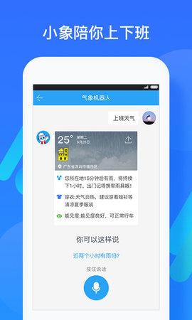 深圳台风路径实时路径图app