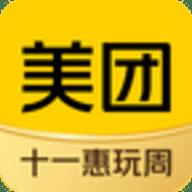 美团扫码骑行app 11.13.408
