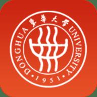 东华大学信息门户软件 1.1.1