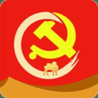 驼乡e站平台ios版 1.5.4