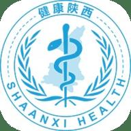 陕西健康码app安装版 2.5.3-491