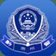贵州公安正版 2.0.2
