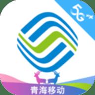 青海移动营业厅app 6.0