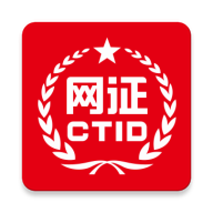 CTID 2.3.13