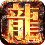 奇翼天罡传奇手机版 v6.0