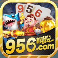 956棋牌大厅 v1.0.36