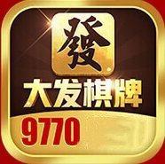 9770大发棋牌888 v3.0.13