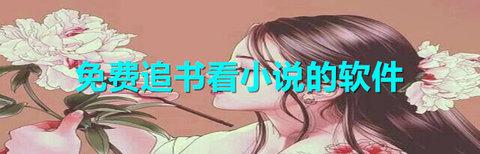 辣文合集-辣文app合集下载