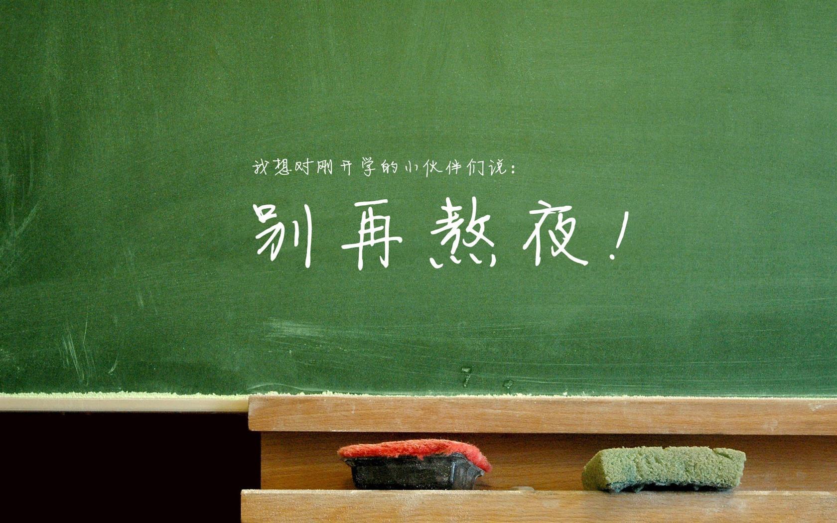 可以免费学课程的软件_可以免费学课程的软件有哪些