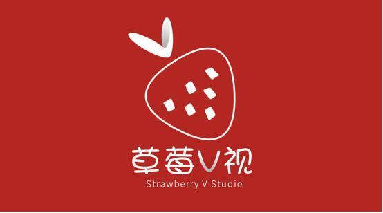 草莓视频下载安装无限看_草莓视频APP在哪里下载?