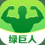 绿巨人视频app下载大全_绿巨人视频在哪里下载