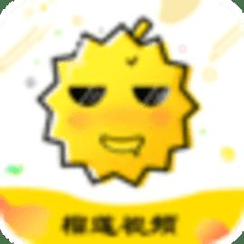 榴莲视频下载app大全