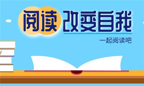 小说软件哪个好用免费最全_小说软件app哪个好