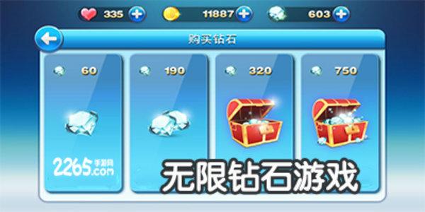 免费无限钻石金币游戏破解版_破解版无限钻石游戏