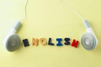 专门练英语听力的软件