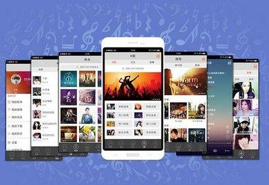 免費音樂下載app推薦_最好的音樂app排行榜
