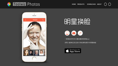 哪个app可以换脸拍照_可以换脸的相机有哪些