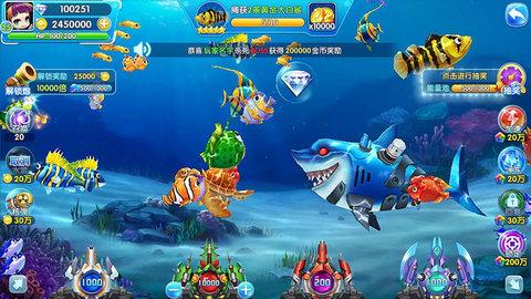 捕魚游戲大全免費下載_捕魚游戲大全內購破解版