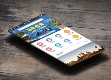 旅游软件排行榜前十名_旅游软件哪个最实用