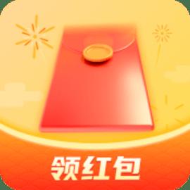 游戏红包版下载大全官方_最新版的红包版的游戏