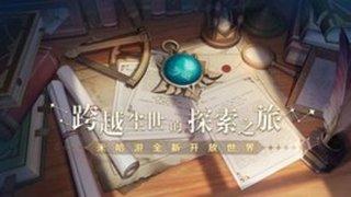 最新的角色扮演游戲手游_角色扮演手游排行榜2021前十名