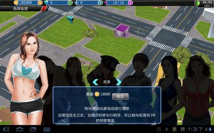 都市類游戲破解版_都市類游戲下載