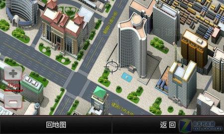 哪個軟件可以看實時街景地圖_可以看世界街景的地圖app