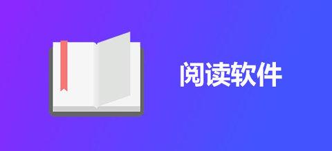 口碑最好的小說軟件_哪個閱讀軟件書最全最好