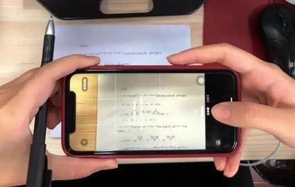 拍照查答案的軟件有哪些_手機拍照搜題最準確的軟件