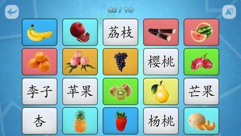 兒童識字軟件哪個好而且免費_有免費的兒童識字軟件嗎