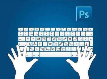 學ps網課平臺哪個好_ps自學網站平臺好用的有哪些