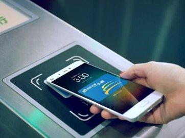 乘坐地铁的手机软件合集