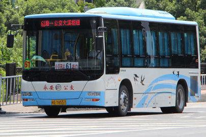公交车实时查询软件合集