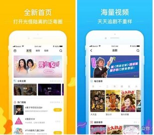 什么軟件能看TVB港劇_看港劇的app有哪些