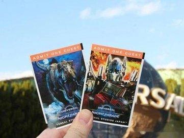 北京環球影城哪里買票_北京環球影城門票能玩幾天