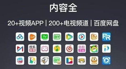 看电视剧免费的app推荐