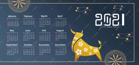 好用的日历推荐
