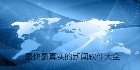 热门新闻app排行榜前十名