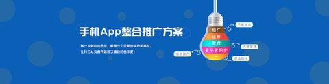 推广营销软件app合集