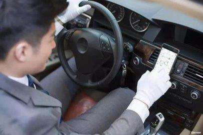 司机接单软件大全