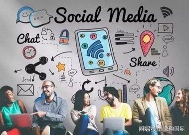 国际社交软件app排行